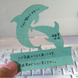 """パソコンのキーボードのキーのすき間に挟んで立てかけられるかわいい伝言メモ ハイモジモジ Deng On""""Dolphin"""""""