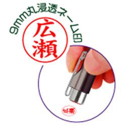大人気のキャラクターノック式ネームペン TANIEVER 豆しば スタンペンGノック式メールパック