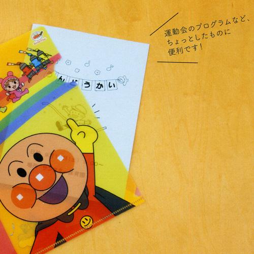 """ママの笑顔を創造する新しいブランド『アンパンマン スマイルプラス』☆ クリアファイルA5""""ドキンちゃん"""""""