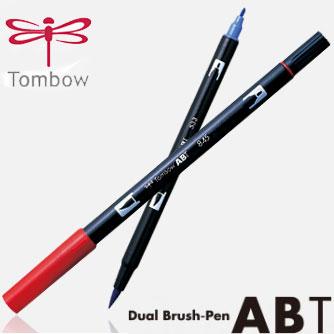 アートを彩る、本格グラフィックマーカー トンボ鉛筆 水性マーキングペン ABT