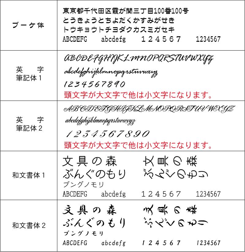 団体名名入れオーダー 100〜199本