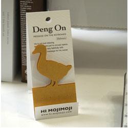"""パソコンのキーボードのキーのすき間に挟んで立てかけられるかわいい伝言メモ ハイモジモジ Deng On""""Duck"""""""