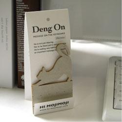 """パソコンのキーボードのキーのすき間に挟んで立てかけられるかわいい伝言メモ ハイモジモジ Deng On""""Cat"""""""