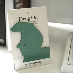 """パソコンのキーボードのキーのすき間に挟んで立てかけられるかわいい伝言メモ ハイモジモジ Deng On""""Polarbear"""""""