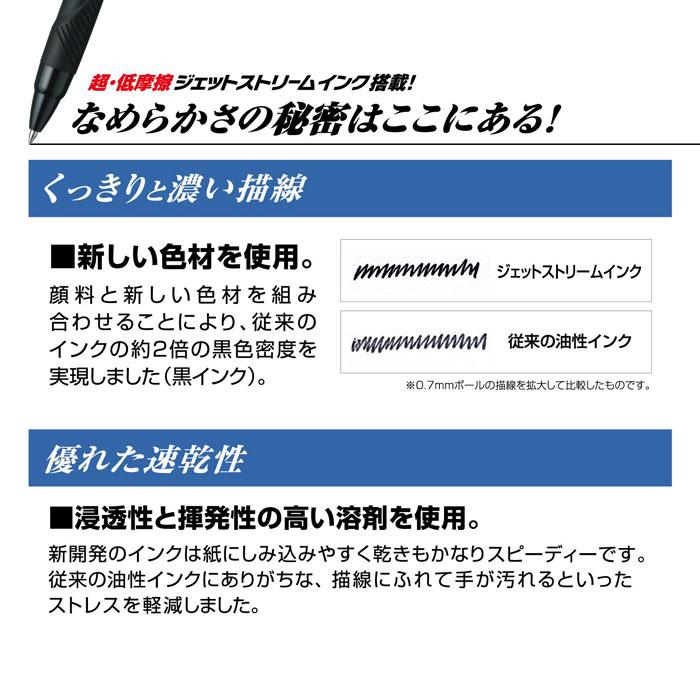 三菱鉛筆 ジェットストリーム エッジ オレンジ SXN-1003-28 0.28 油性 世界初 ボールペン 記念品 名入れ ギフト 限定