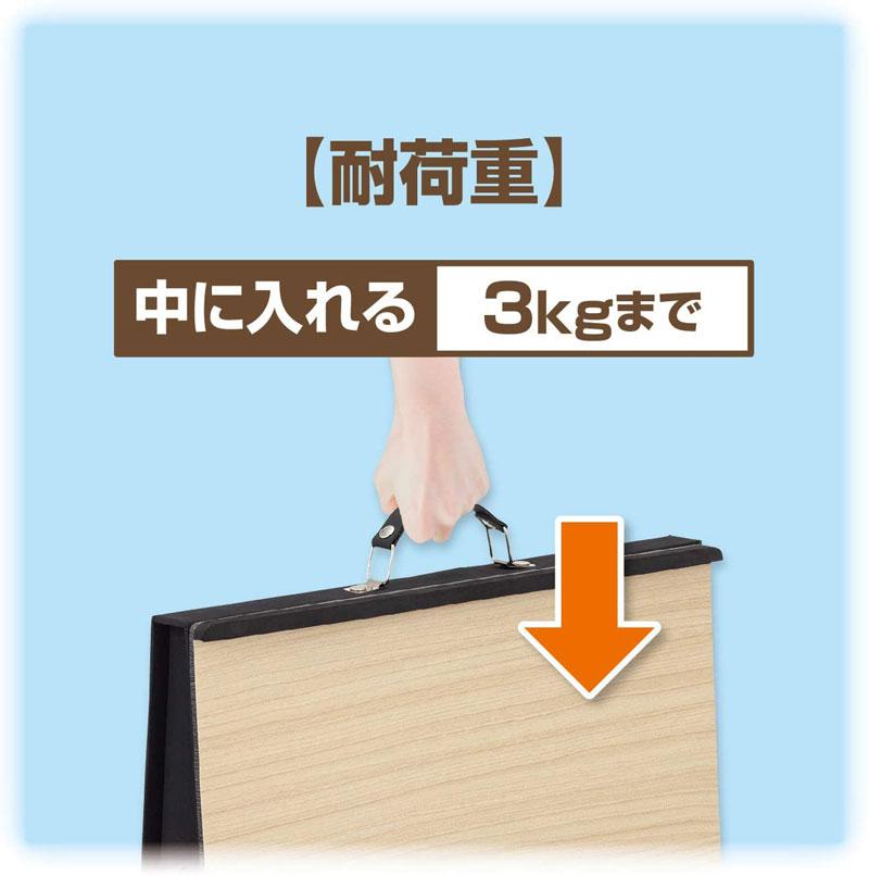 DSK03 アスカ Asmix 机上台 ポータブルデスク 収納あり 持ち運び可 傾斜10°で正しい姿勢で集中力UP テレワーク 長時間作業に