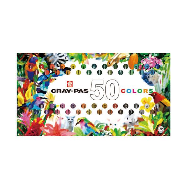 サクラクレパス 限定 100周年記念 クレパス太巻 50色セット アニバーサリー 画材 専門家 高級 プレゼント お祝い