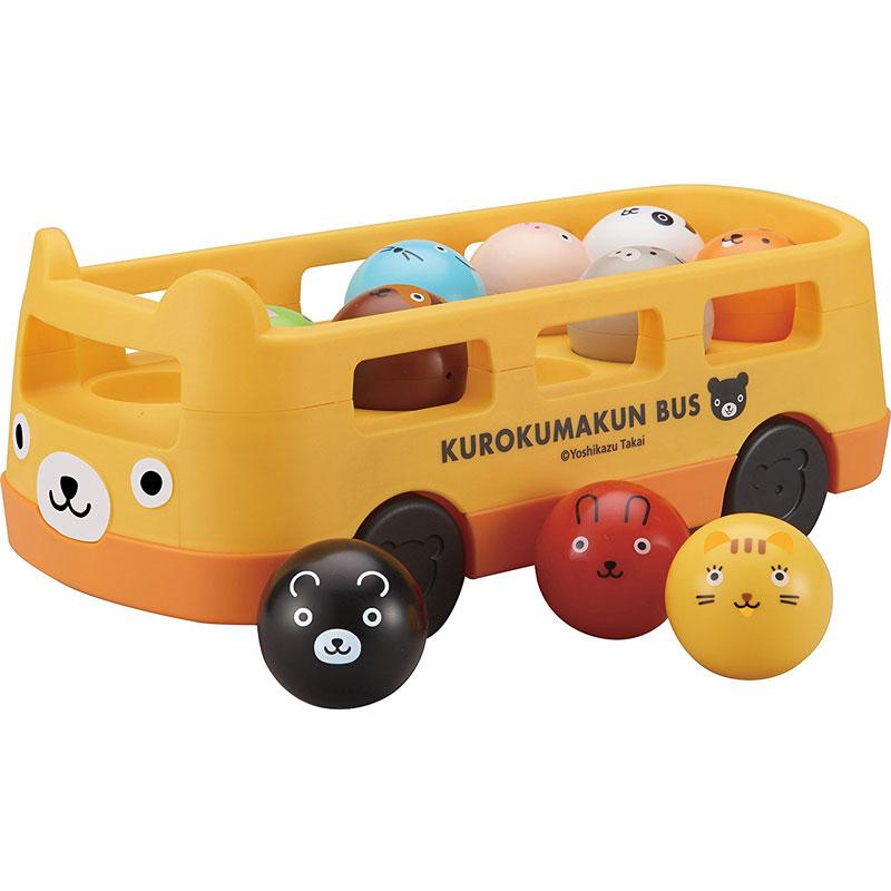 ボールを乗せると数を音声で教えてくれる! 遊びながら数への興味を育みます★ くもん出版 くろくまくんの10までかぞえてバス
