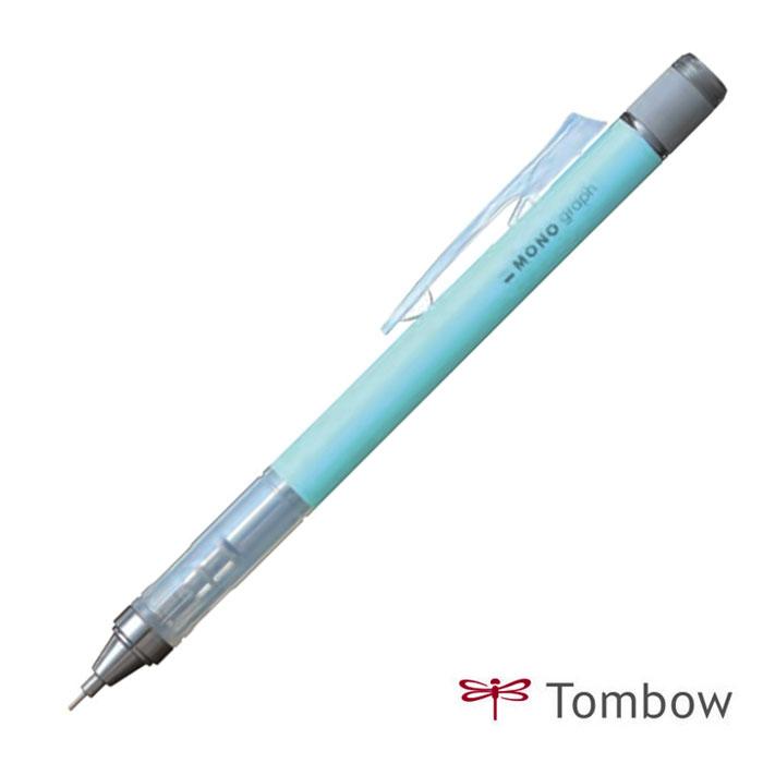 トンボ鉛筆 MONO graph/モノグラフ 0.3 パステルカラー 回転くり出し式 MONO消しゴム シャープペンシル 名入れ 卒業記念品 ノベルティ