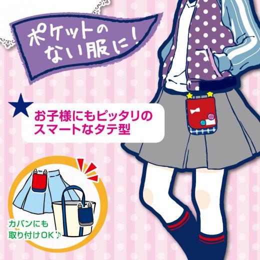 GS-7145 ソニック ファッションポケット スマート ポケットのない服に! ワンタッチ、取付けカンタン!