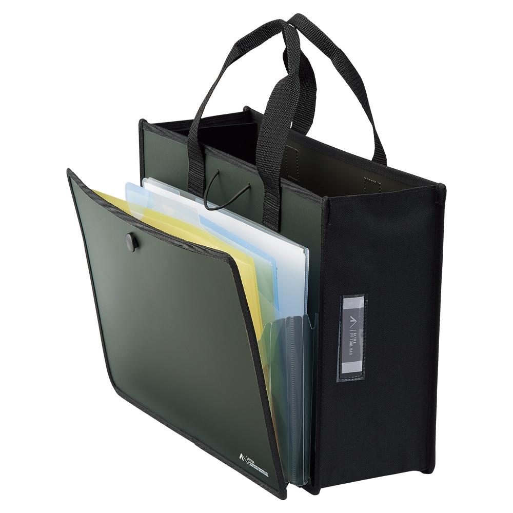LIHIT LAB ALTNA ツールバッグ P.P. 折りたたみ式 整理整頓 テレワーク応援