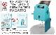 ナカバヤシ PACATTO(パカット)半自動手動式シャープナー 削りくずを直接ゴミ箱にパカッと捨てられる机を汚さない鉛筆削り器