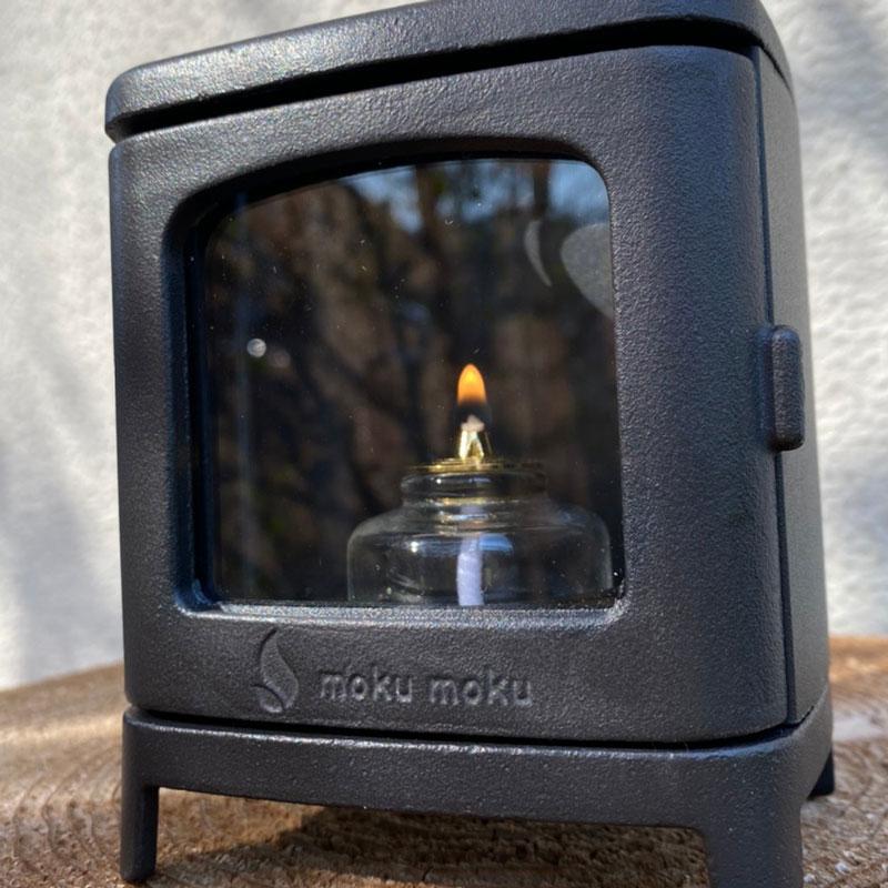 ちいさな まきストーブ ランプ ブラック 朋友金属 moku moku インテリア プレゼント キャンドルホルダー 癒し ギフト 鋳物 アウトドア 薪ストーブ