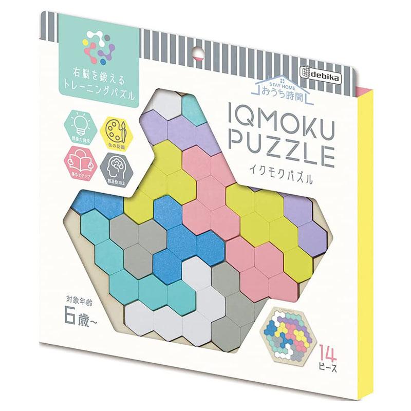 デビカ トレーニングパズル イクモクパズル 六角形 14ピース 知育玩具 右脳を鍛える 創造 プレゼント おうち時間 ステイホーム