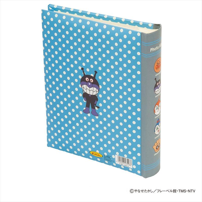 子供たちに絶大な人気のアンパンマンシリーズ ナカバヤシ 背丸ブック式ポケットアルバム2段 ブルー