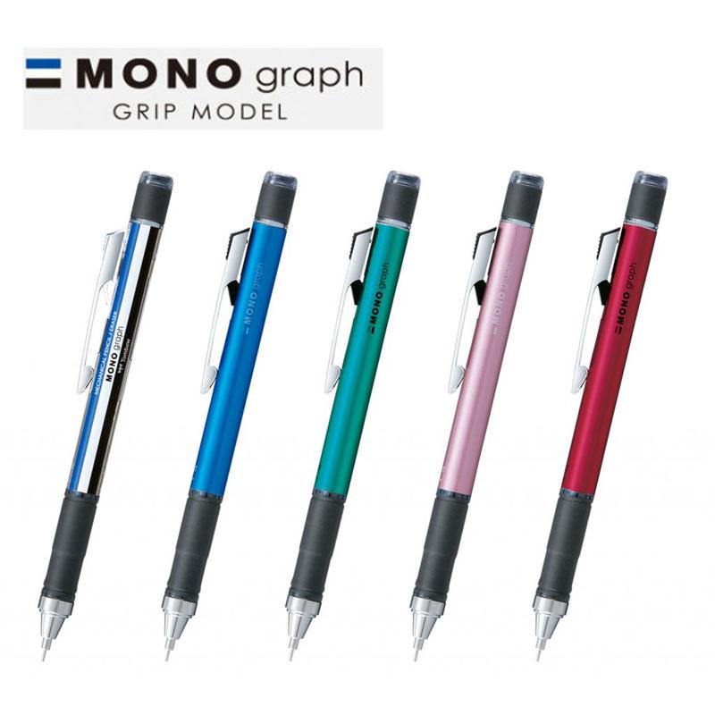 トンボ鉛筆 MONO graph GRIP MODEL/モノグラフ 0.5 ラバーグリップ 金属クリップ MONO消しゴム シャープペンシル 名入れ 卒業記念品 ノベルティ スペックアップモデル お祝い