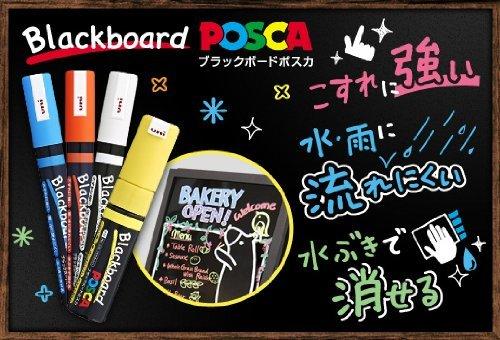 ブラックボードに描ける! 鮮やかで美しい発色の水性ペン 三菱鉛筆 ブラックボードポスカ【POSCA】8.0mm 太字 8色セット