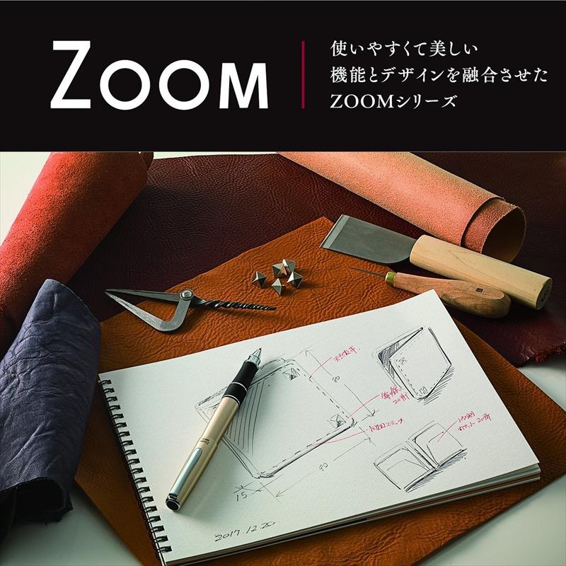 ロングセラーの筆記具に初のキャップ式多機能ペン登場★ トンボ鉛筆 ZOOM505 多機能ペン