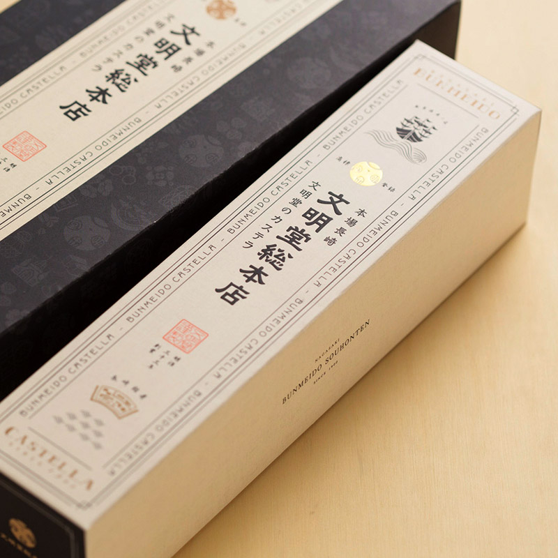 長崎カステラ1.2号(0.6号10切入×2本入)