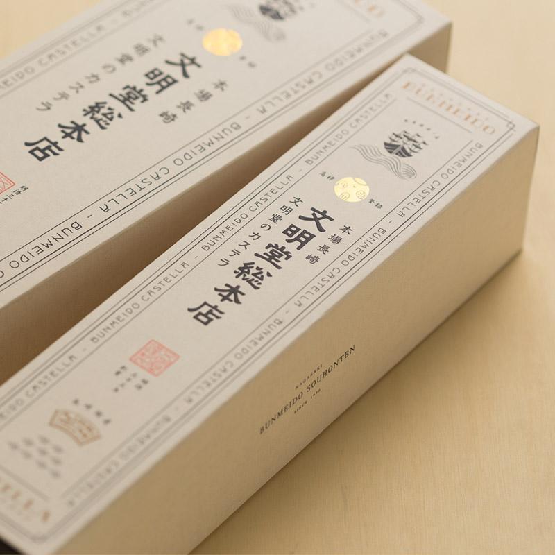 長崎カステラ2号(1号10切入×2本入)
