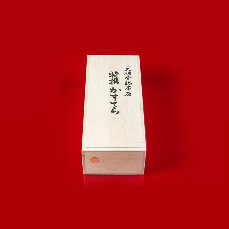 特撰カステラ文明堂1号 木箱入り