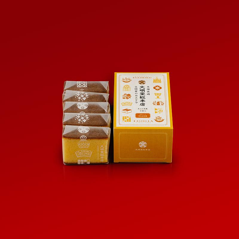カット包装カステラ 2箱入 プレーンとチョコレート
