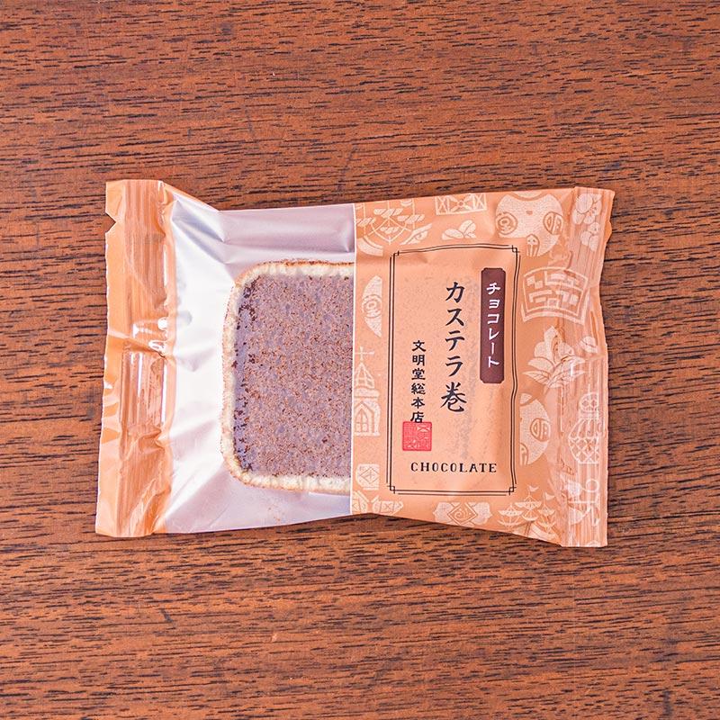 チョコレートカステラ巻 24個入