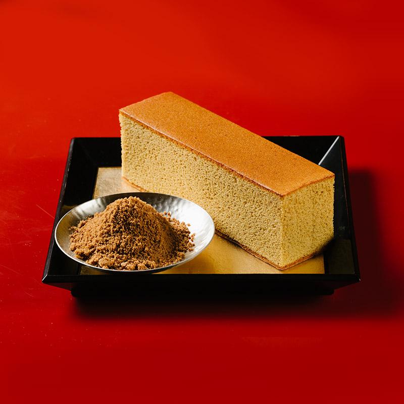 三種類の特撰カステラ  黒糖