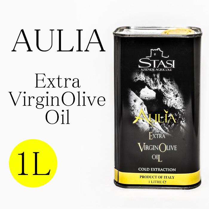 アウリア/1L★プーリア産まろやかな味わい<br> 品質が良く、メーカーに特別に安くして もらってますので、<br>大変お得で美味しく 普段使いのオイルとしてご愛用ください。★