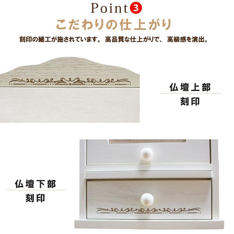 ペット 仏壇 セット メモリアルボックス スライド扉 ホワイト 5寸までの骨壷収納可能 2L写真入れ