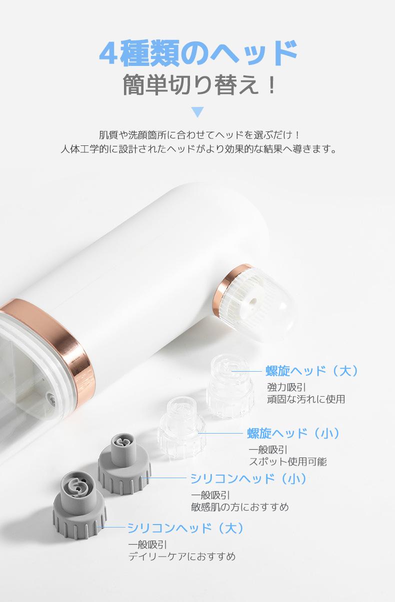 水洗浄型吸引美顔器(byk-1020)