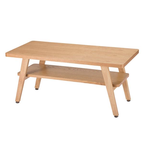 木製センターテーブル