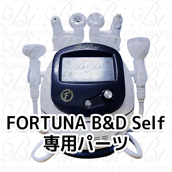 RF&吸引プローブ用コード【B&D Self専用】