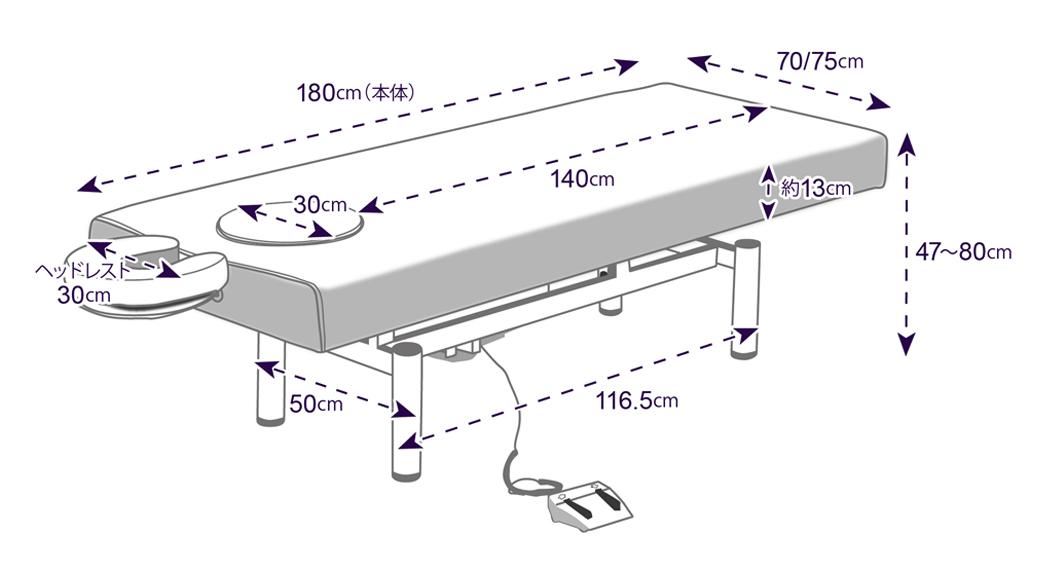 FV-216 電動昇降BASICベッド