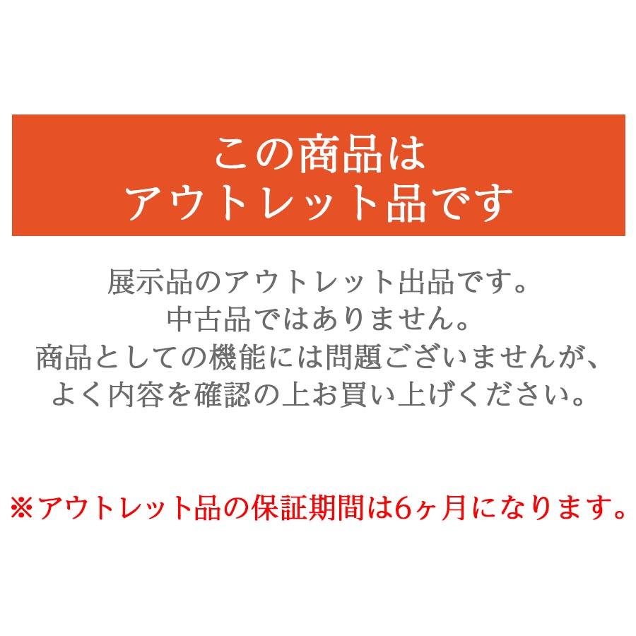 【アウトレットセール】FORTUNA DEEP ENERGY Z (フォルトゥナ ディープエナジー ゼット)