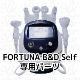 キャビテーション、トーニングプローブ用コード【B&D Self専用】