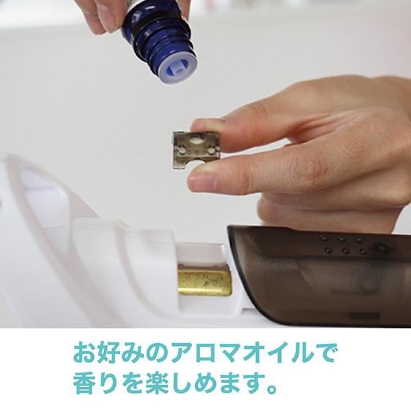ソニア ネオ3機能複合美顔機 NEO301 スチーマー