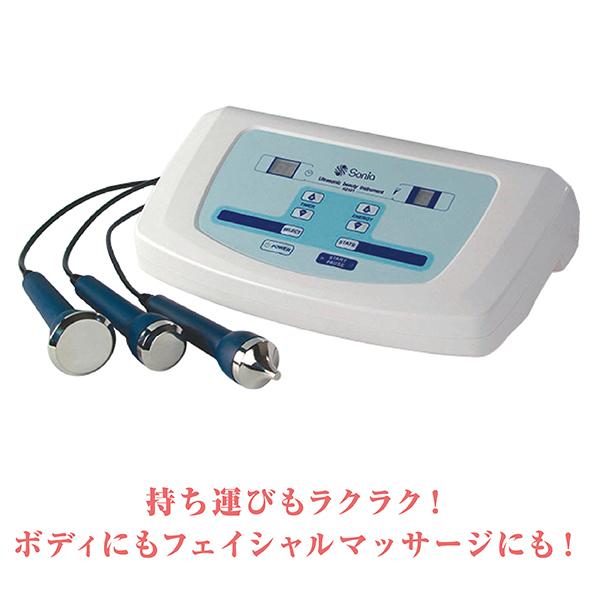 ソニア単体器超音波 SO-210 美顔器