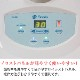 デジタルフェイシャルスチーマー FV-801
