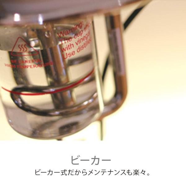 スチーマー CML100 (50Hz)