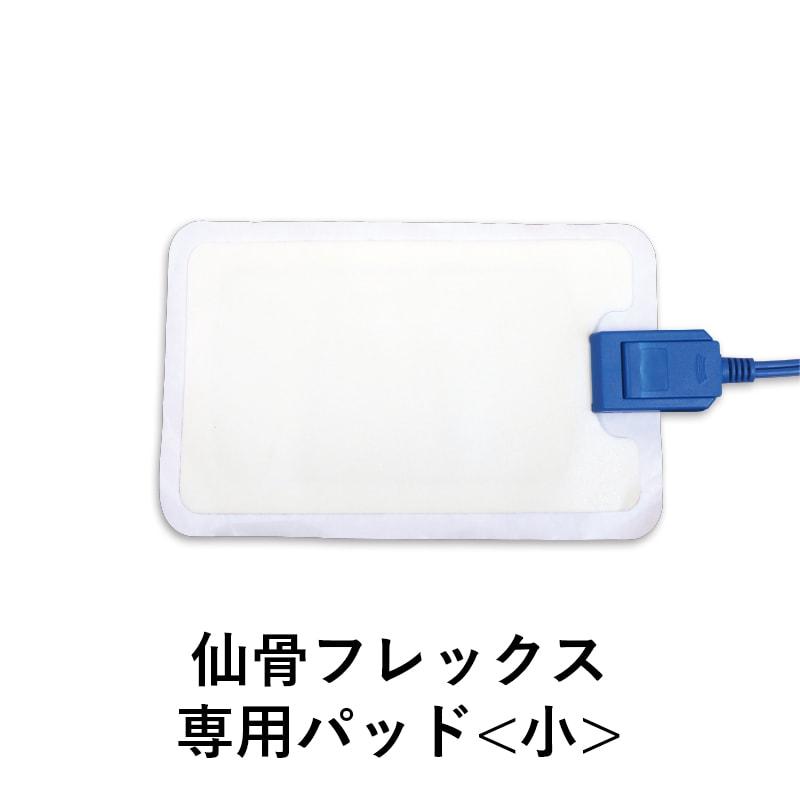【レンタル】FORTUNA DEEP ENERGY Z (フォルトゥナ ディープエナジー ゼット)