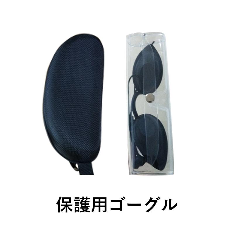 セルフ専用脱毛器FORTUNA SKIN Mini( フォルトゥナ スキン ミニ)