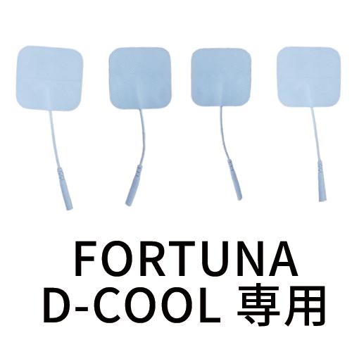 d-cool専用テラヘルツパッド4枚 セット