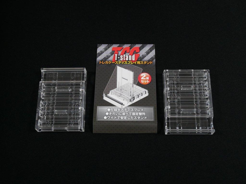 TCG T-stand トレカケースディプレイ用スタンド 2個入