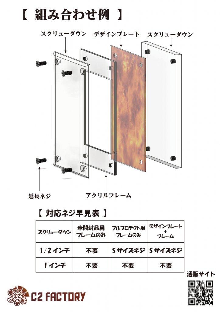 アクリルデザインプレート 桜SP/桜SP2/桜SP3