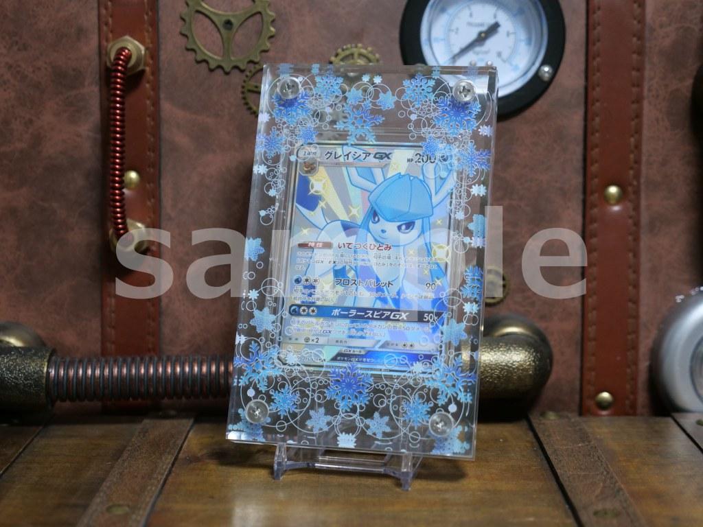 アクリルデザインプレート 結晶2