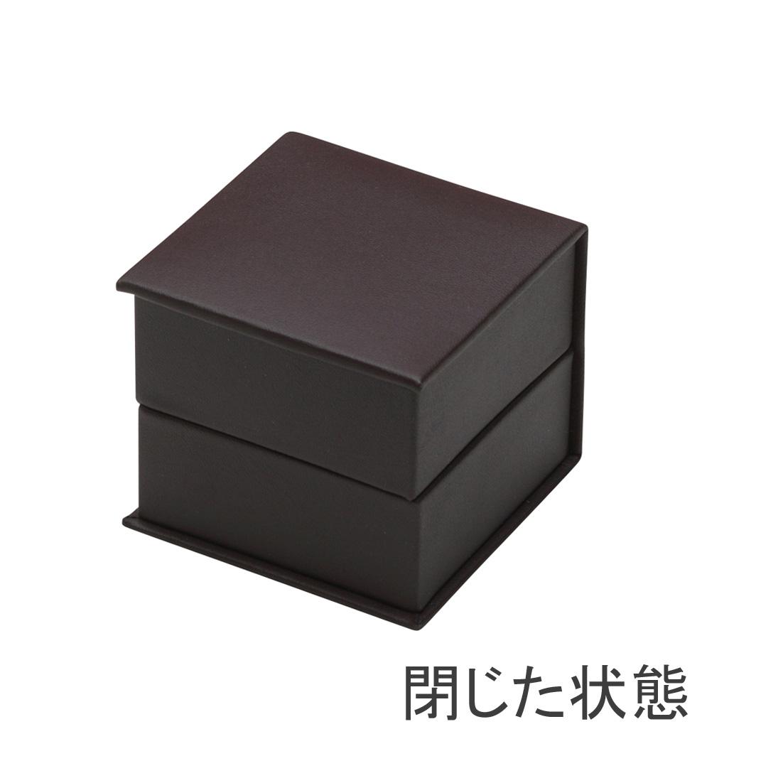 BC-201R リング用小(12個入) 1個あたり¥458