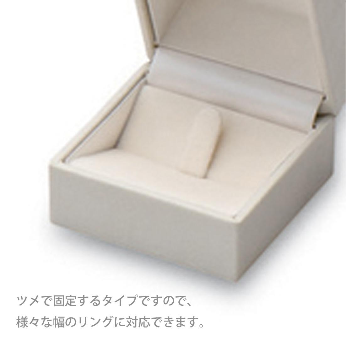 CB-790RL 幅広リング用爪式(12個入) 1個あたり¥601