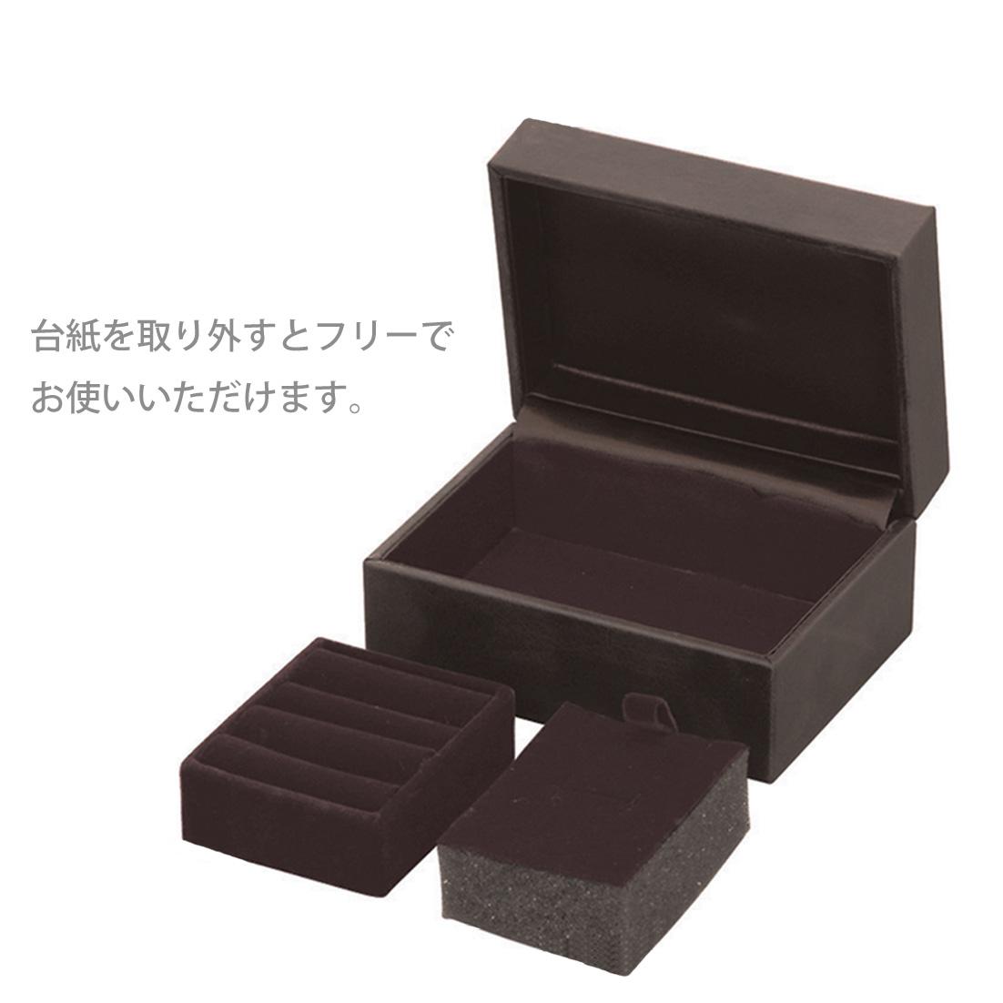 CB-791J ジュエリーボックス(12個入) 1個あたり¥840