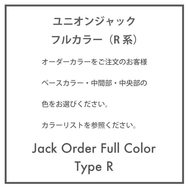ユニオンジャック(Union Jack) R50/R53/R52/R56/R55/R57/R60/R58/R59/R61【MINIシートカバー】